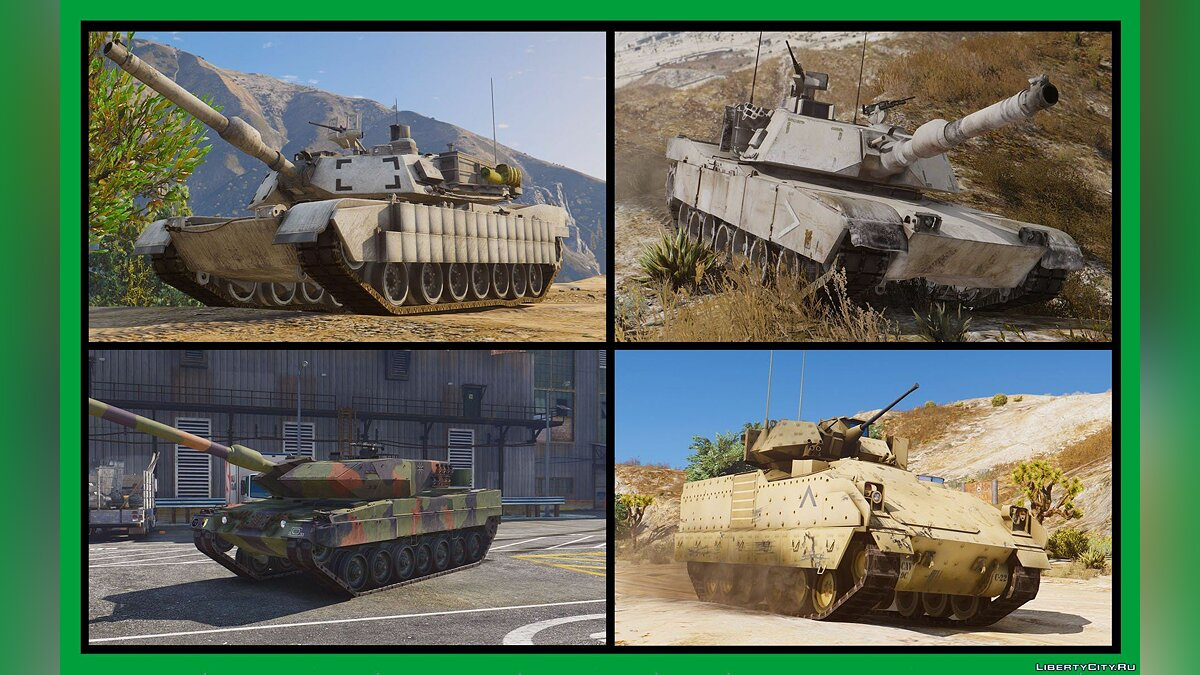 War Pack: Armored Vehicles (Add-On) 3.0 для GTA 5 - скриншот #7