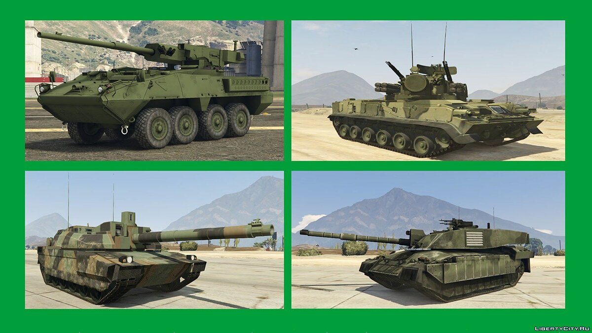 War Pack: Armored Vehicles (Add-On) 3.0 для GTA 5 - скриншот #8
