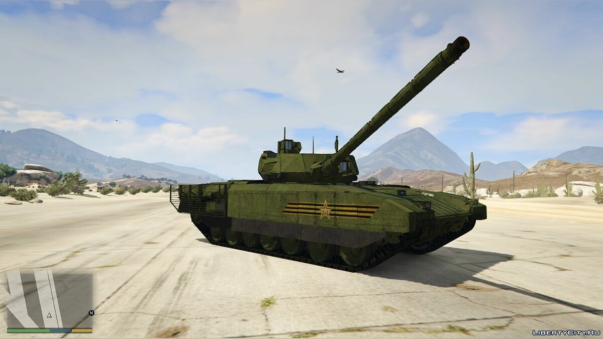 T-14 Armata [Add-On] 2.1 для GTA 5