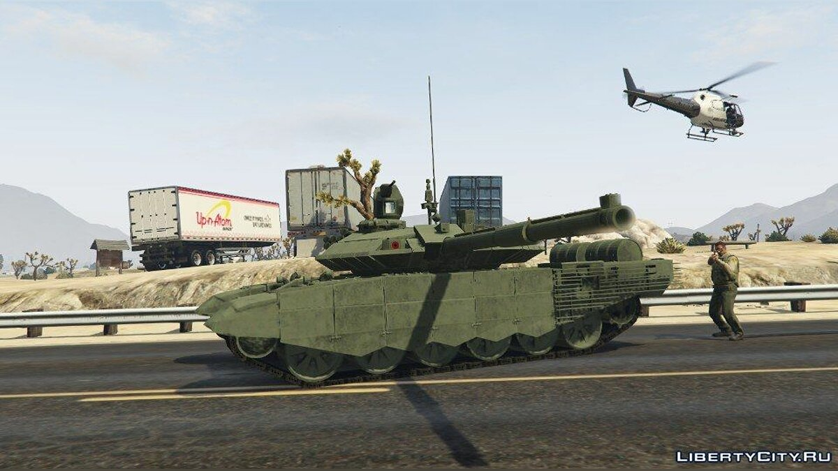 T-90MS [Add-On] для GTA 5 - Картинка #2