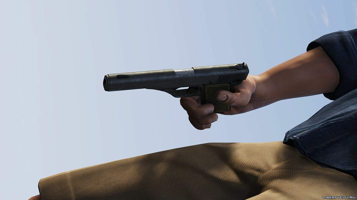 ��ружейный мод Vintage Pistol without engravings для GTA 5
