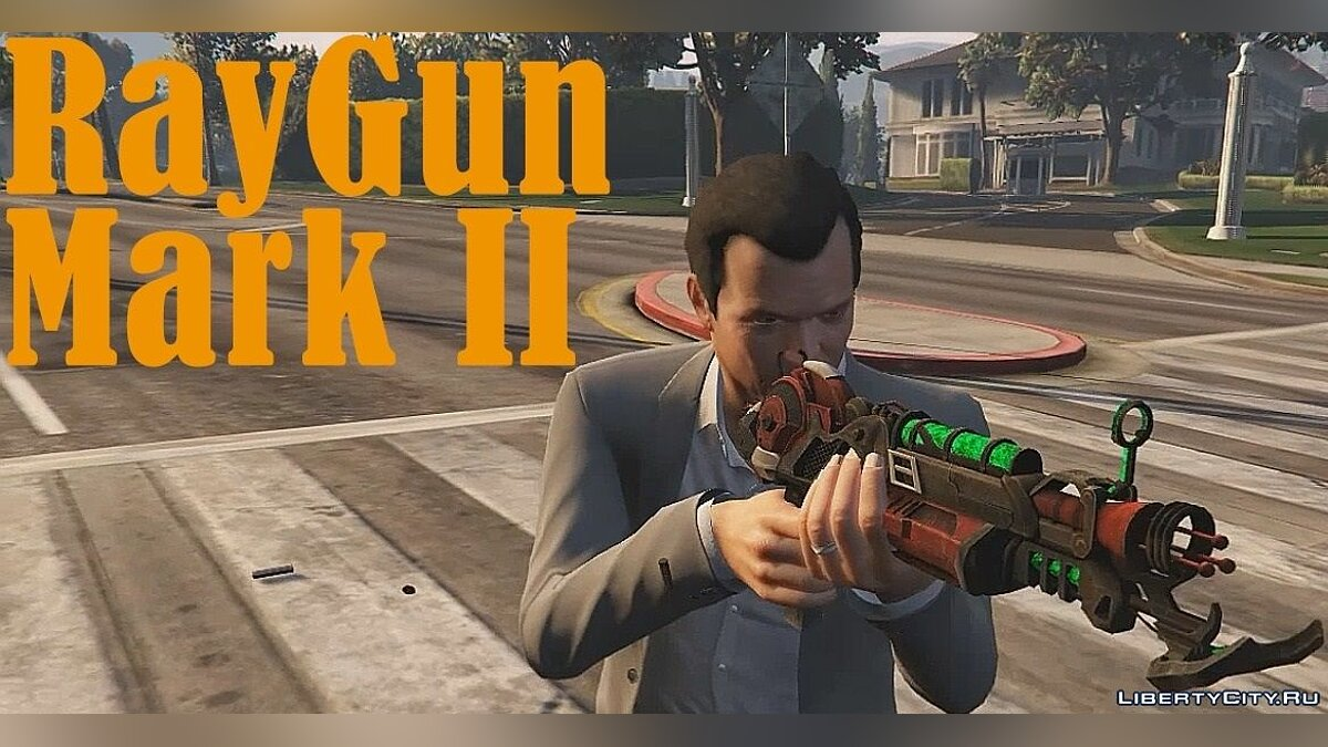 Ray Gun Mark II для GTA 5