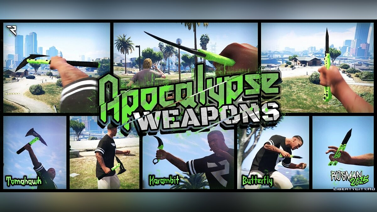 Apocalypse Weapons для GTA 5
