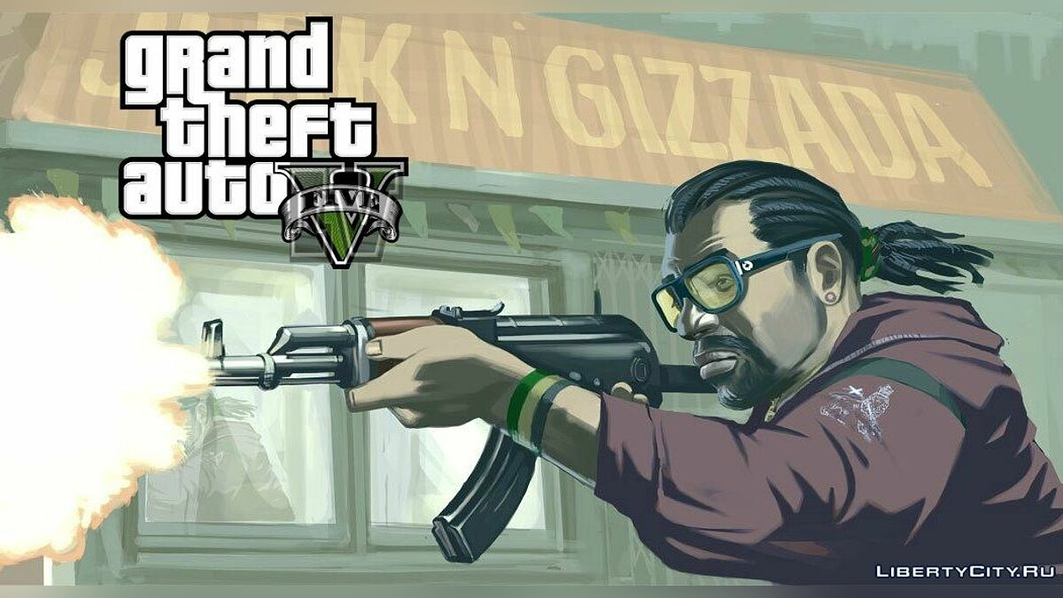 IV Weapons Pack для GTA 5