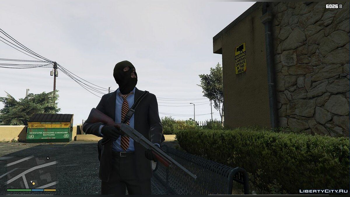 Оружейный мод Remington 870 Redwood для GTA 5