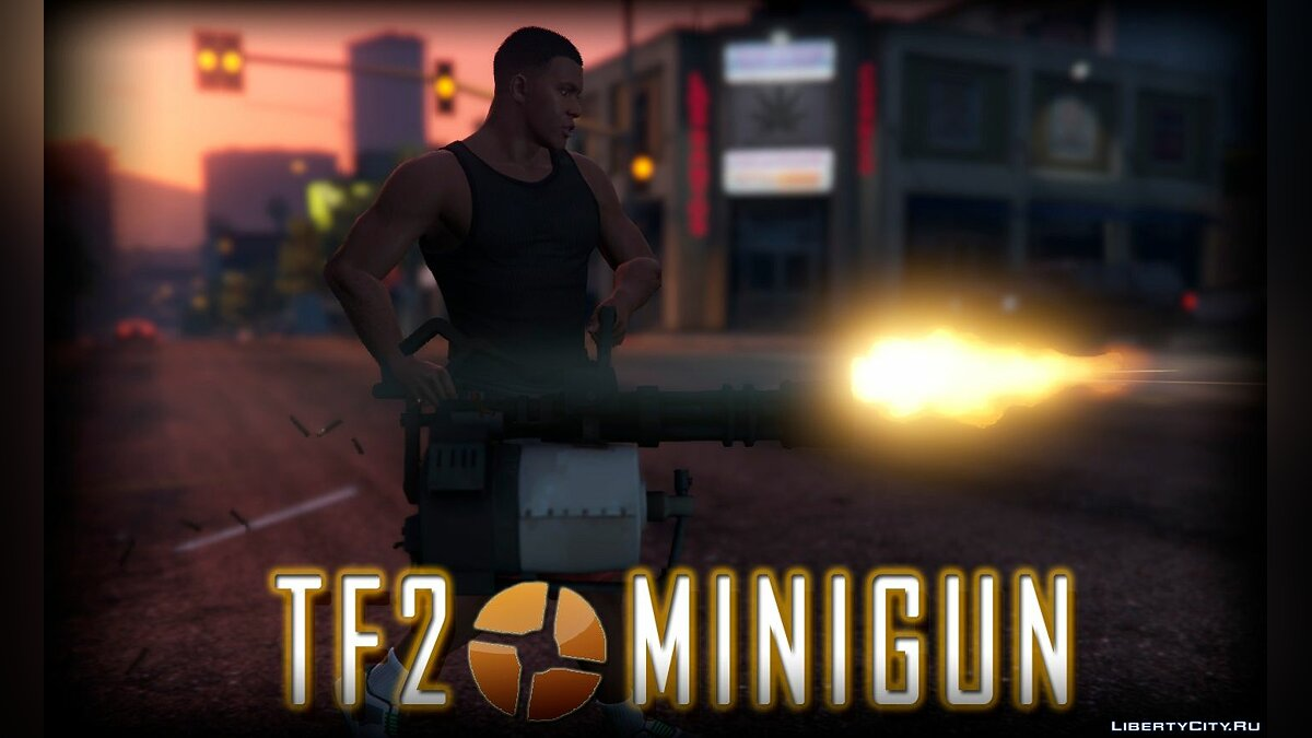 TF2 Heavy Minigun для GTA 5