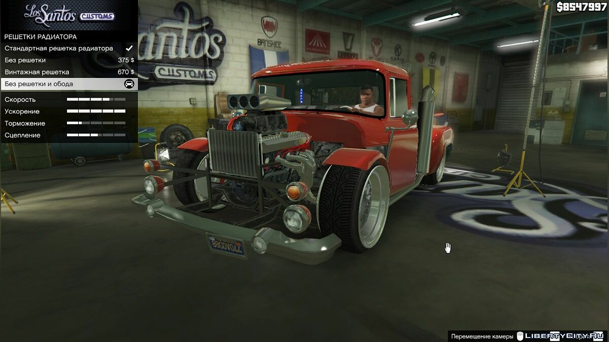 Машина ЗИЛ ZIL-130 (AKROM) [Replace] 1.0 для GTA 5