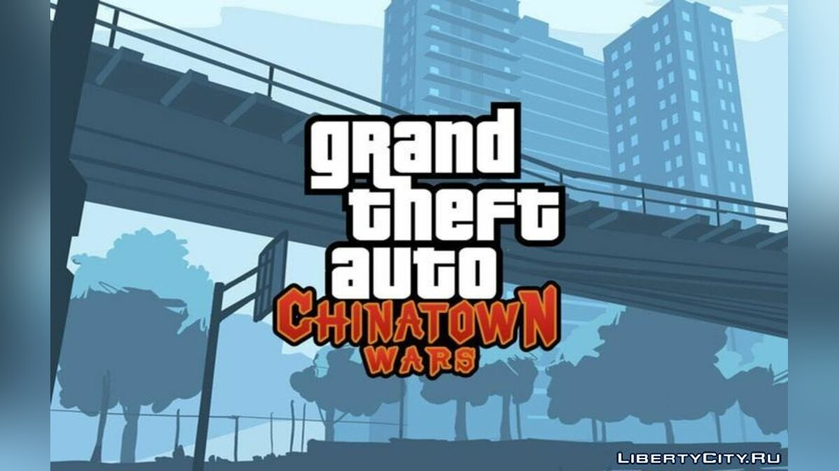 Рингтон Живое радио для GTA Chinatown Wars
