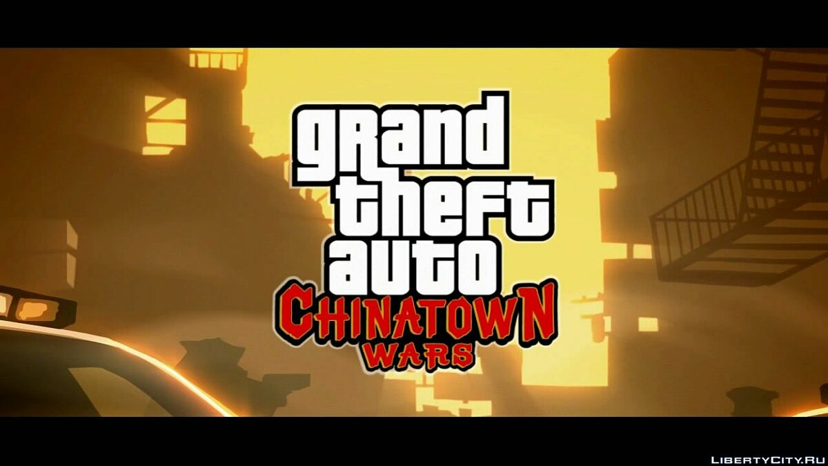 Трейлер GTA Chinatown Wars для GTA Chinatown Wars