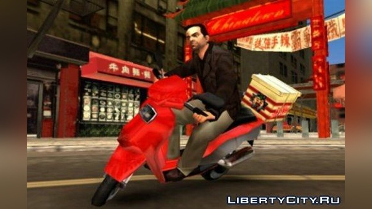 Сохранение для новичков - GTA Liberty City Stories PC Edition BETA 3 для GTA Liberty City Stories