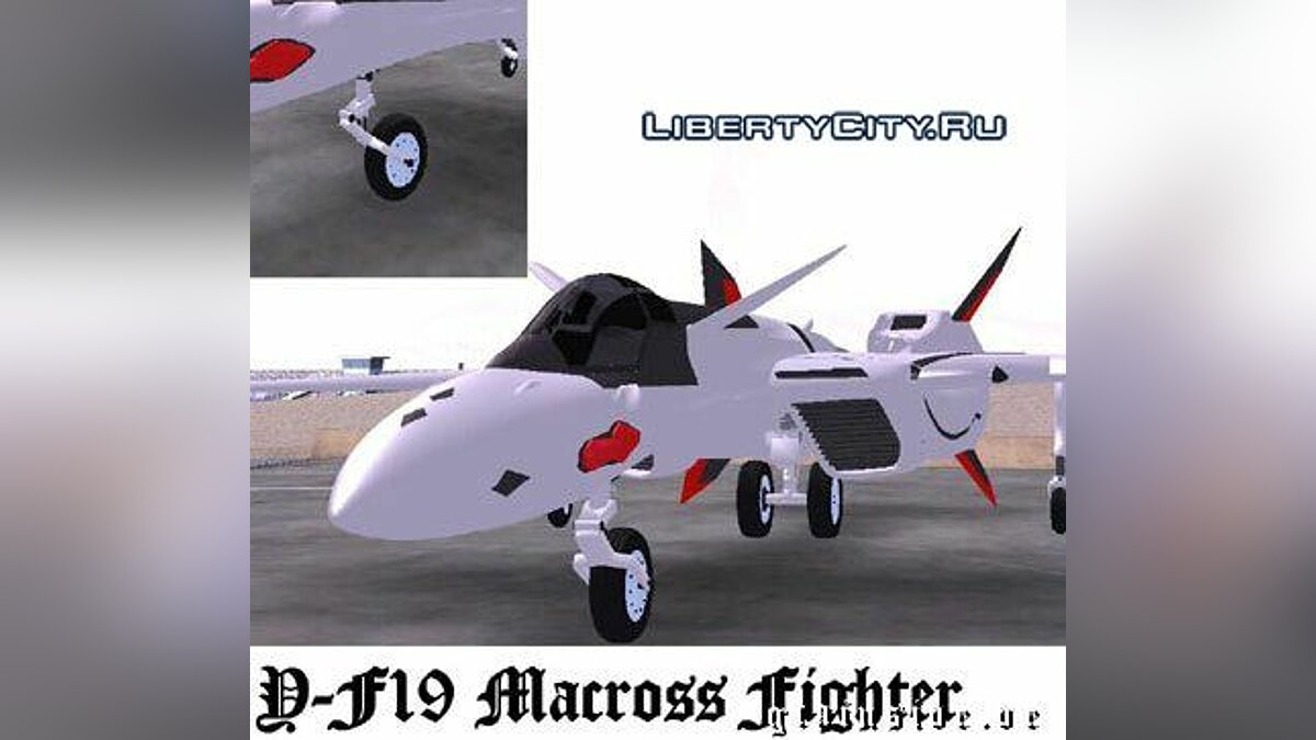 Y-F19 Macross Fighter для GTA San Andreas