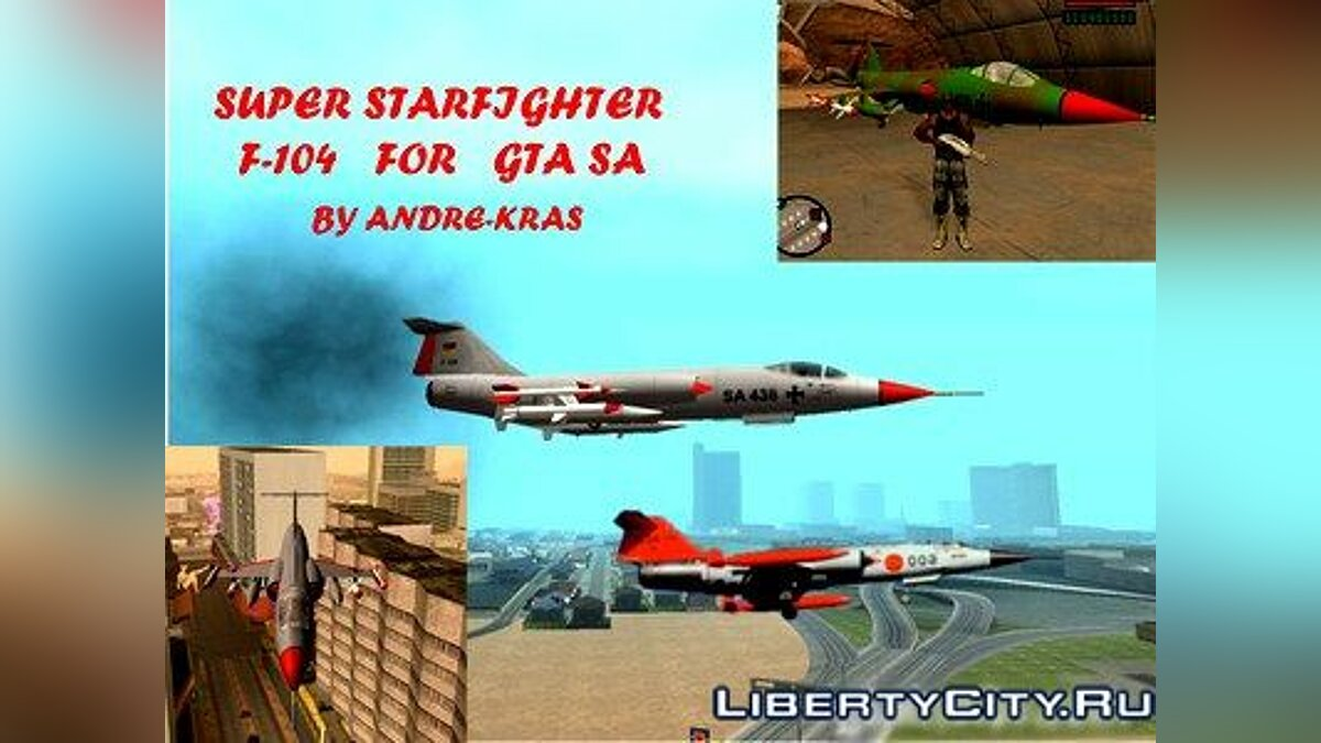 F-104 Super Starfighter для GTA San Andreas