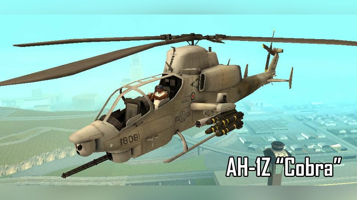 "Hunter - AH-1Z ""Cobra"" для GTA San Andreas"