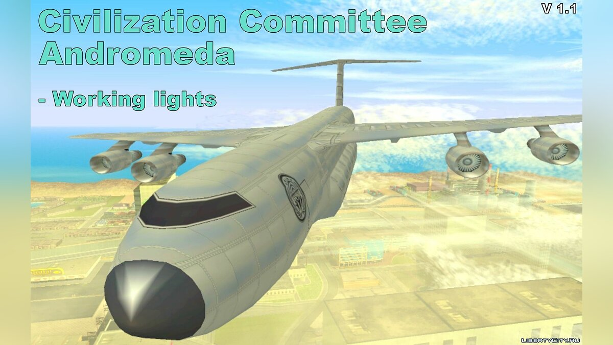 Civilization Committee Andromeda 1.1 для GTA San Andreas