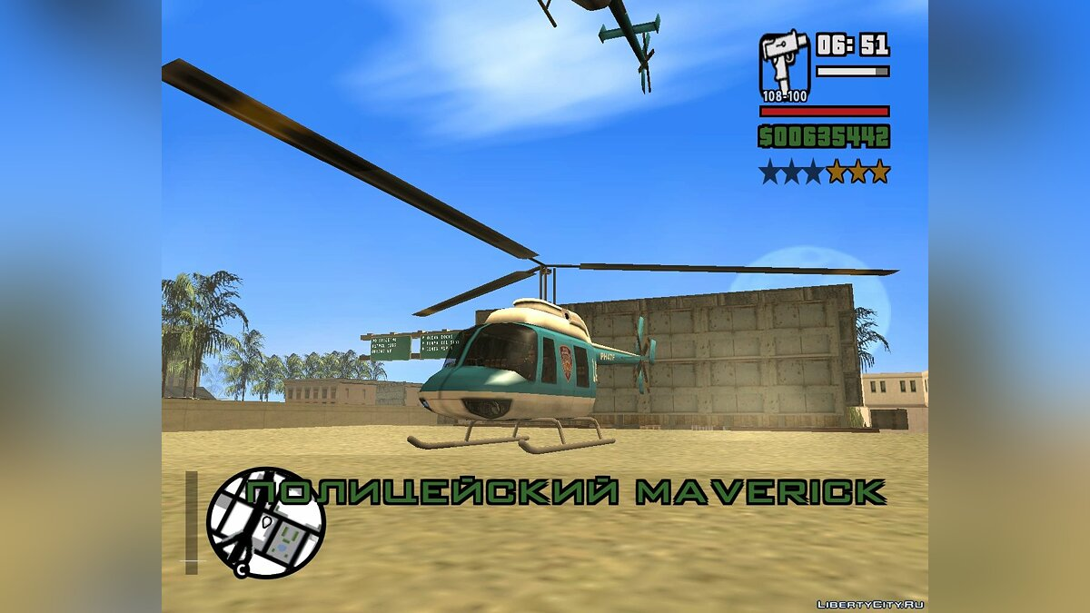 GTA LCS Police Maverick v3.0 [Final] для GTA San Andreas