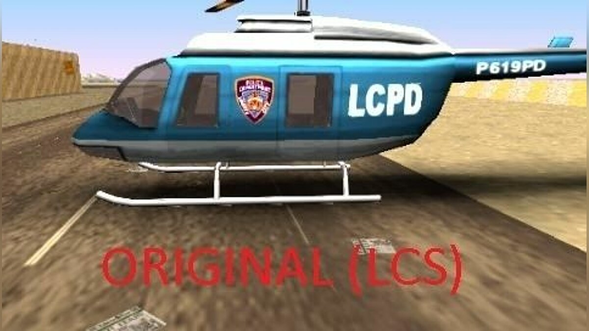 GTA LCS Police Maverick v3.0 [Final] для GTA San Andreas - скриншот #2