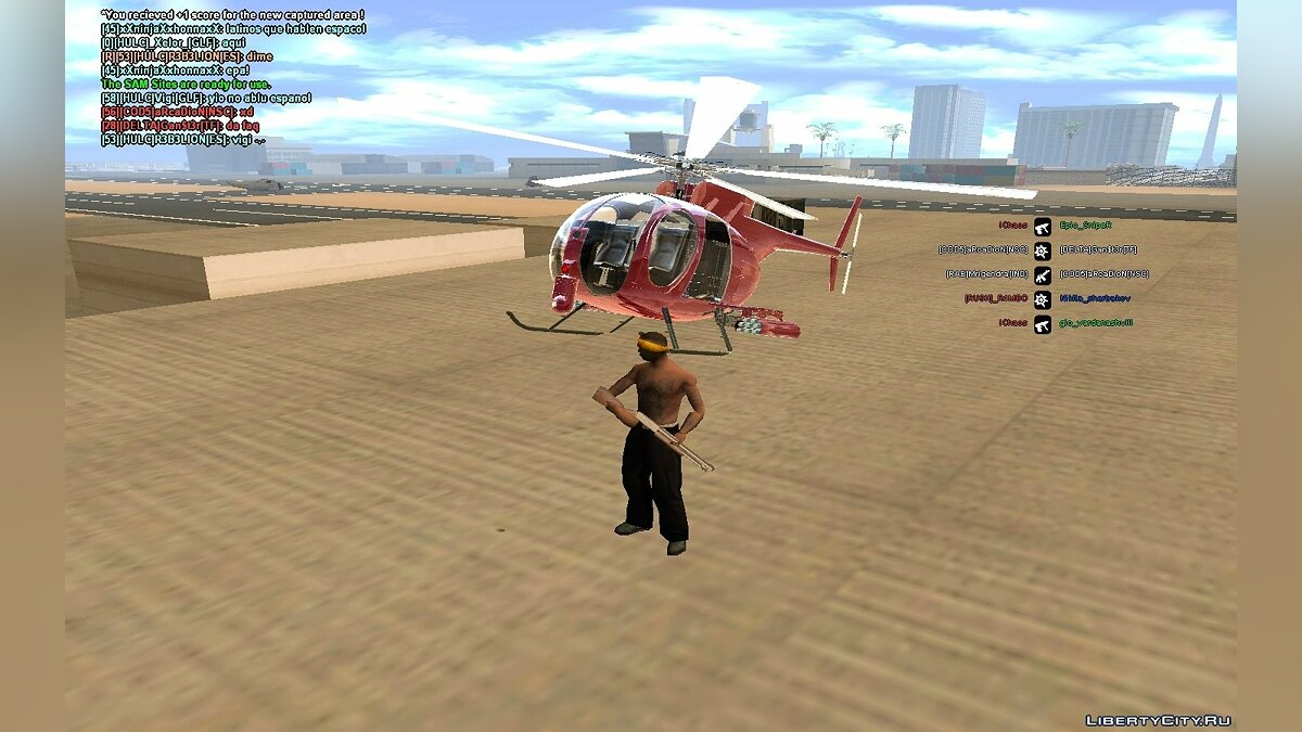 Buzzard attack helicopter как в GTA 5 для GTA San Andreas