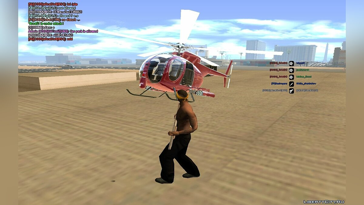 Buzzard attack helicopter как в GTA 5 для GTA San Andreas - скриншот #6