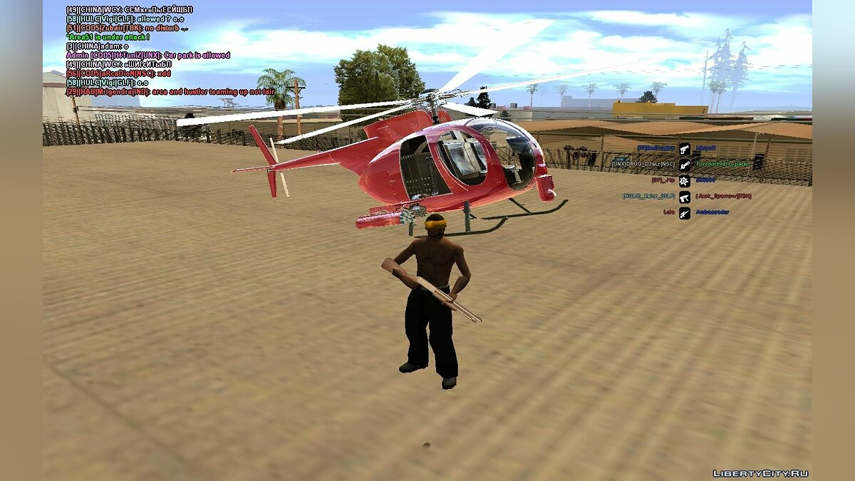 Buzzard attack helicopter как в GTA 5 для GTA San Andreas - скриншот #5