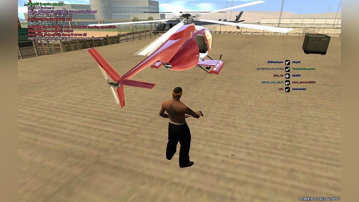 Buzzard attack helicopter как в GTA 5 для GTA San Andreas - скриншот #3