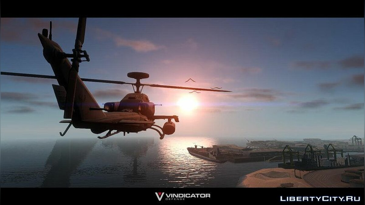 Самолет и вертолет AH-1W Super Cobra Gunship для GTA San Andreas