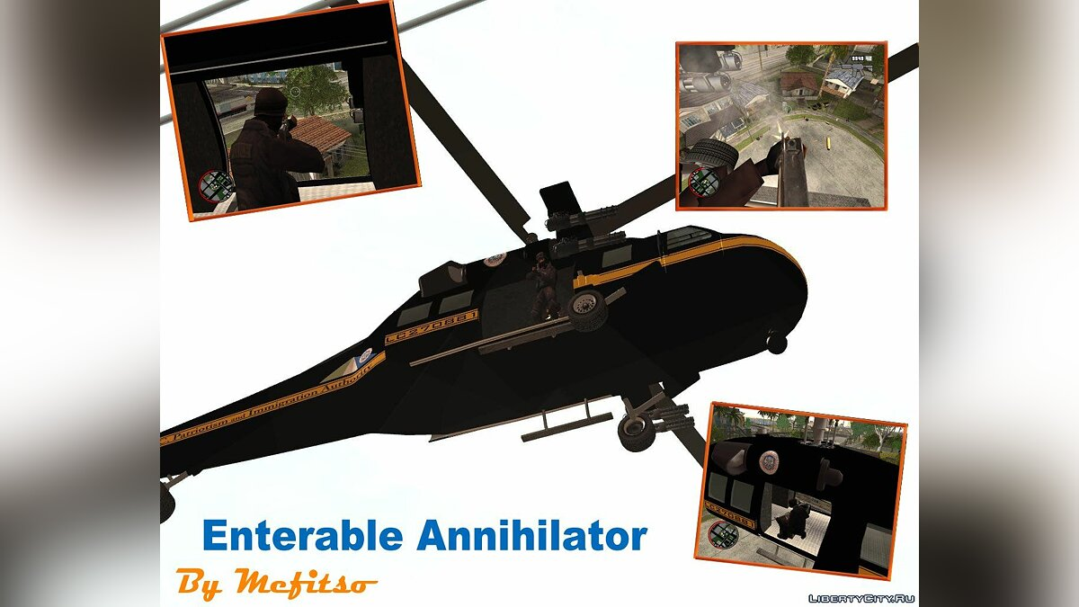 Enterable Annihilator для GTA San Andreas