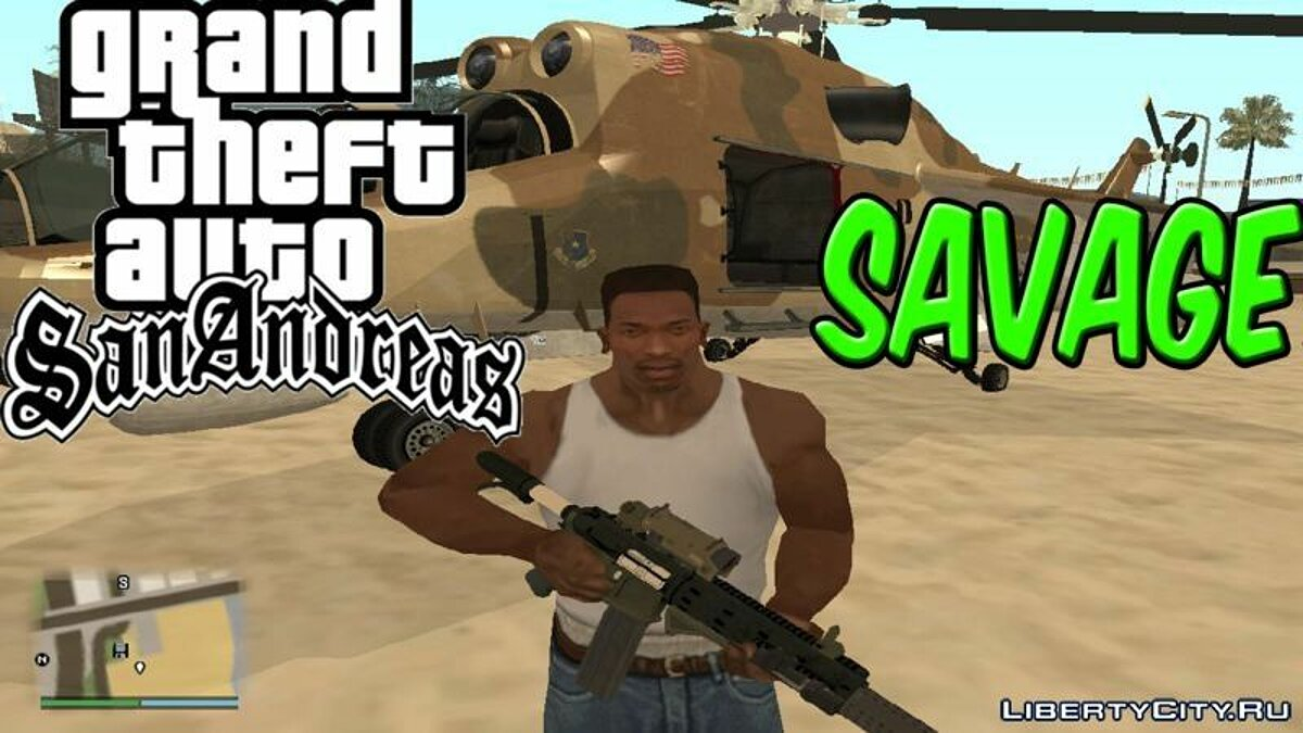 Helicopter Savage from GTA V для GTA San Andreas