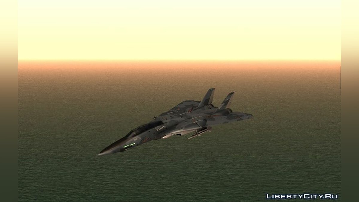 Grumman F-14D SuperTomcat Metal Gear Ray для GTA San Andreas