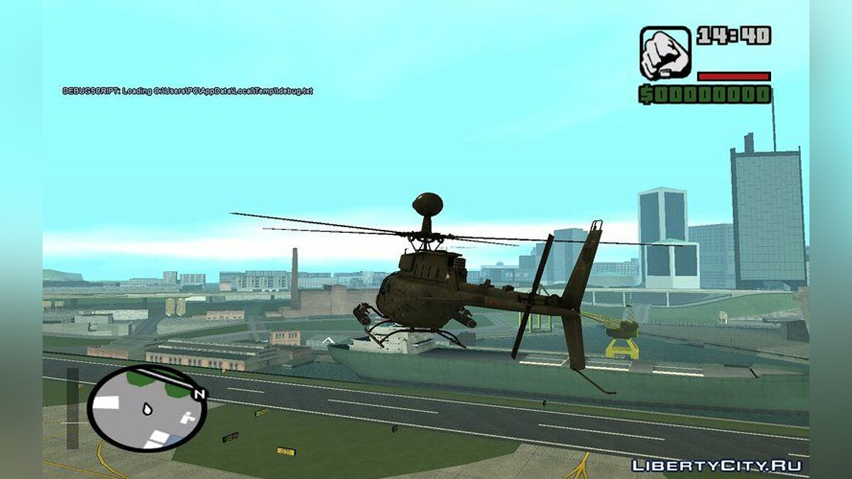OH-58D Croatian Air Force для GTA San Andreas - скриншот #2