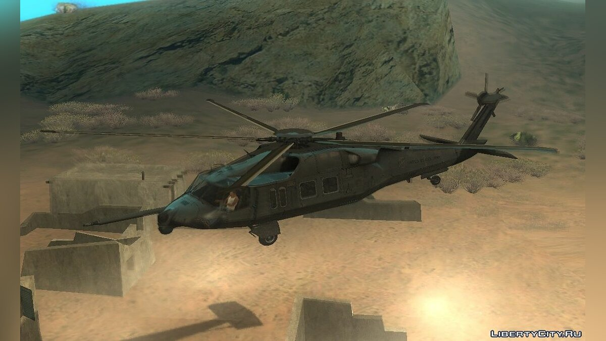 MH-X Silent Hawk from CoD: Ghosts для GTA San Andreas