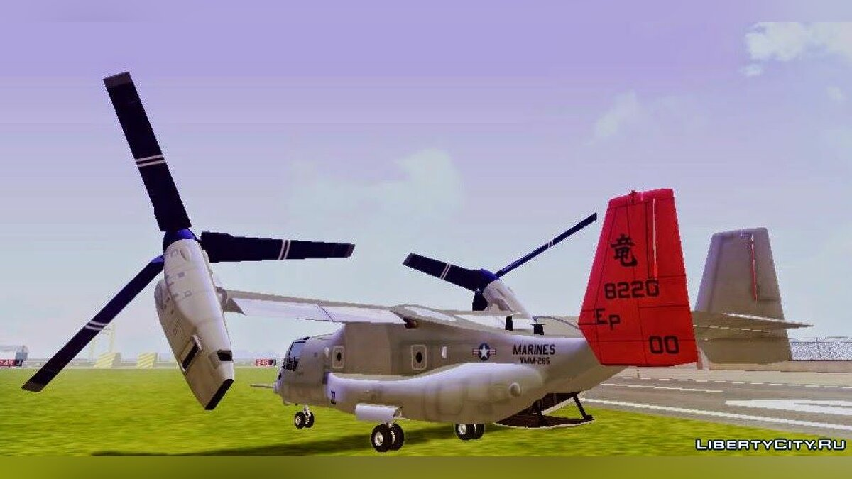 "MV-22 Osprey VMM-265 ""Dragons"" для GTA San Andreas - скриншот #2"