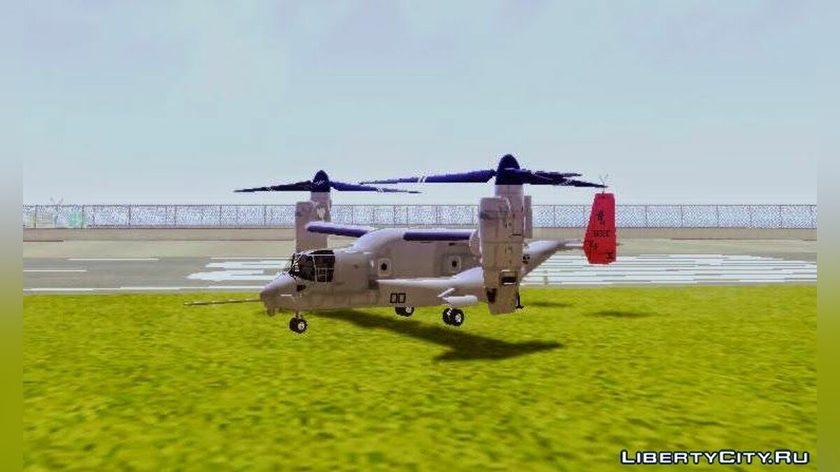 "MV-22 Osprey VMM-265 ""Dragons"" для GTA San Andreas - скриншот #4"