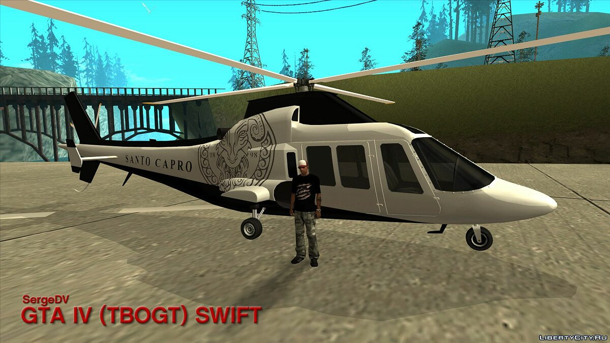 Самолет и вертолет GTA IV (TBoGT) Swift для GTA San Andreas