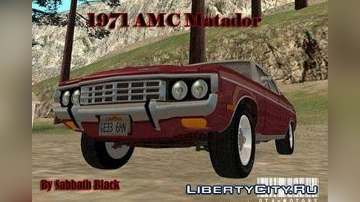 1971 AMC Matador (Civilian version) для GTA San Andreas