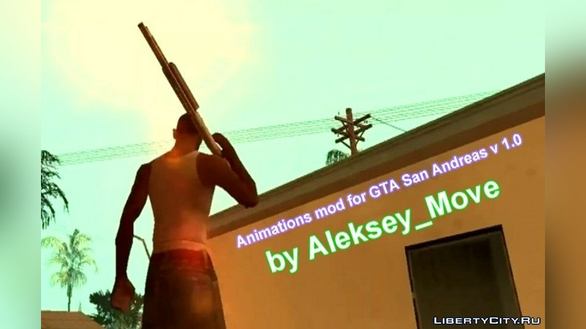 Animations mod for GTA San Andreas v 1.0 для GTA San Andreas