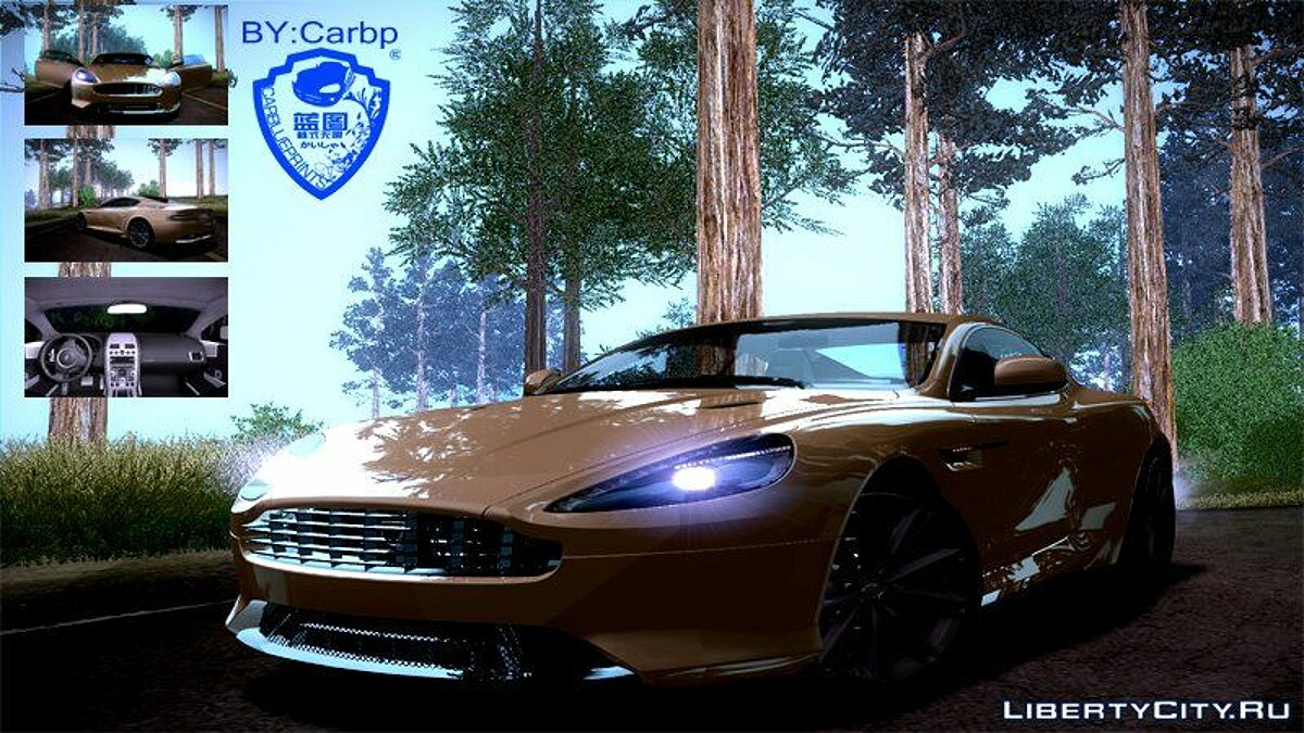 2011 Aston Martin Virage Final для GTA San Andreas