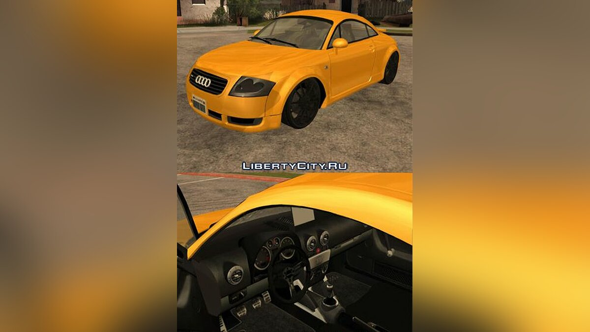 Audi TT 1.8T Light Tuning для GTA San Andreas