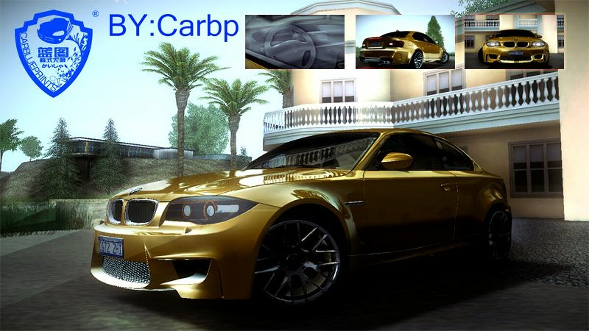 2011 BMW 1M E82 Coupe для GTA San Andreas