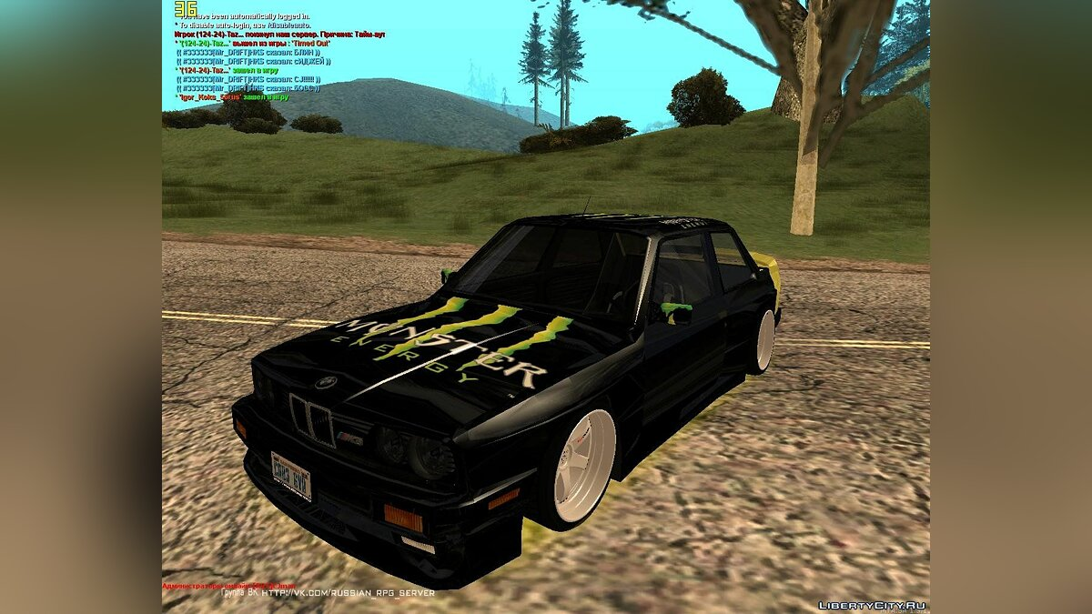 BMW M3 Monster Energy для GTA San Andreas