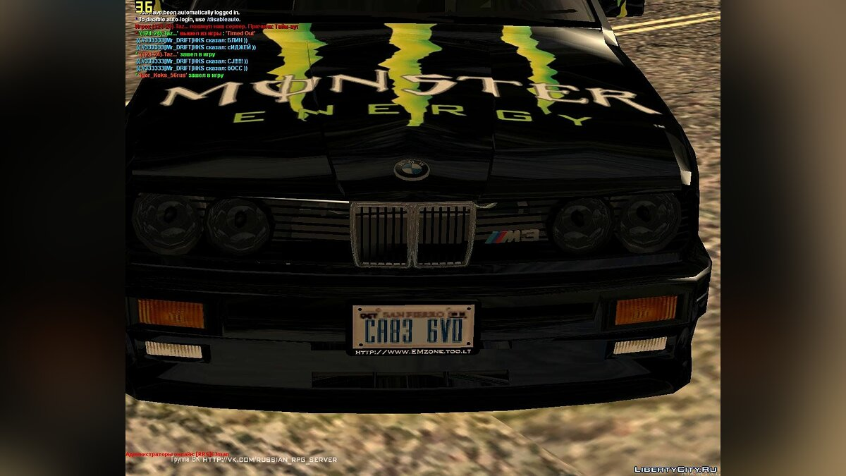 BMW M3 Monster Energy для GTA San Andreas - скриншот #2