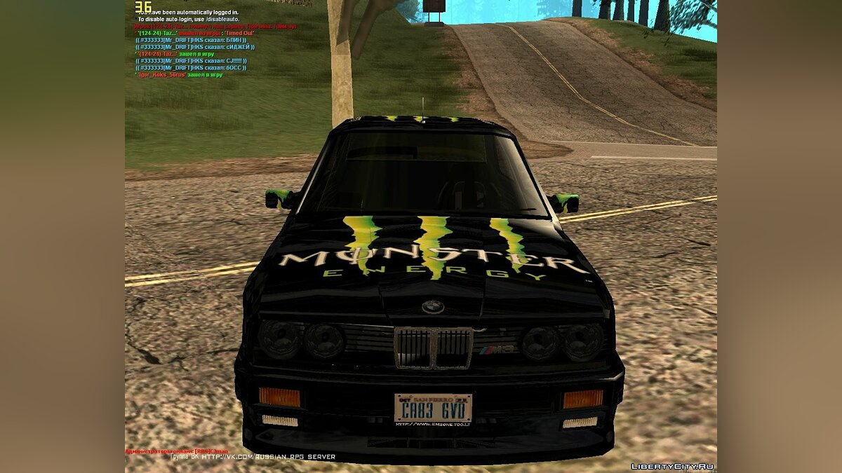 BMW M3 Monster Energy для GTA San Andreas - скриншот #7