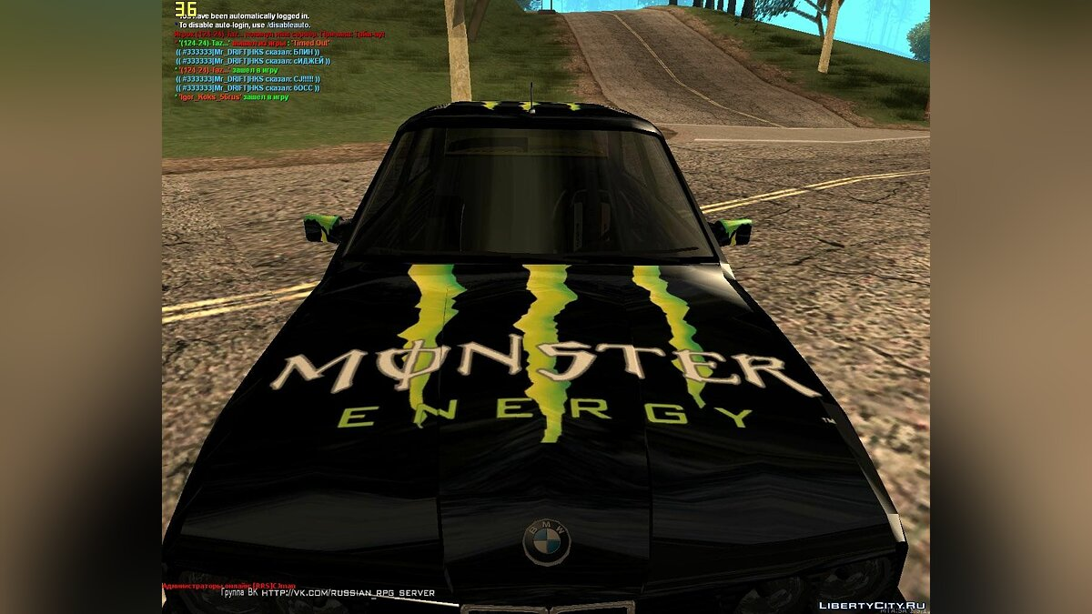 BMW M3 Monster Energy для GTA San Andreas - скриншот #5