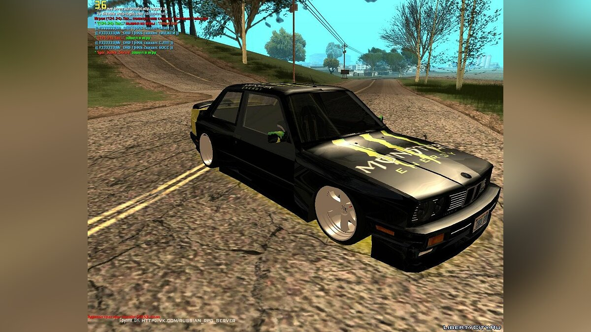 BMW M3 Monster Energy для GTA San Andreas - скриншот #3