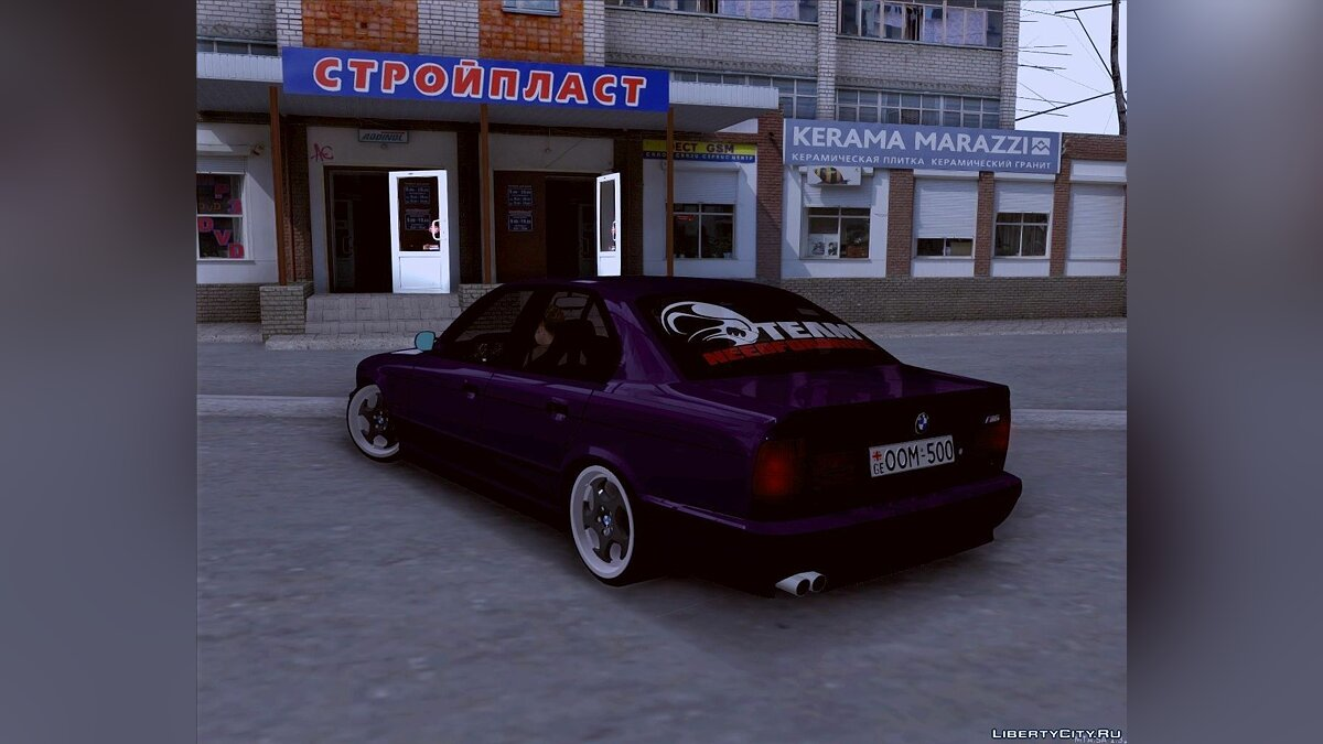 BMW M5 Need for drive для GTA San Andreas