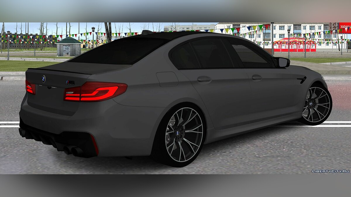 Машина BMW BMW M5 Competition F90 для GTA San Andreas