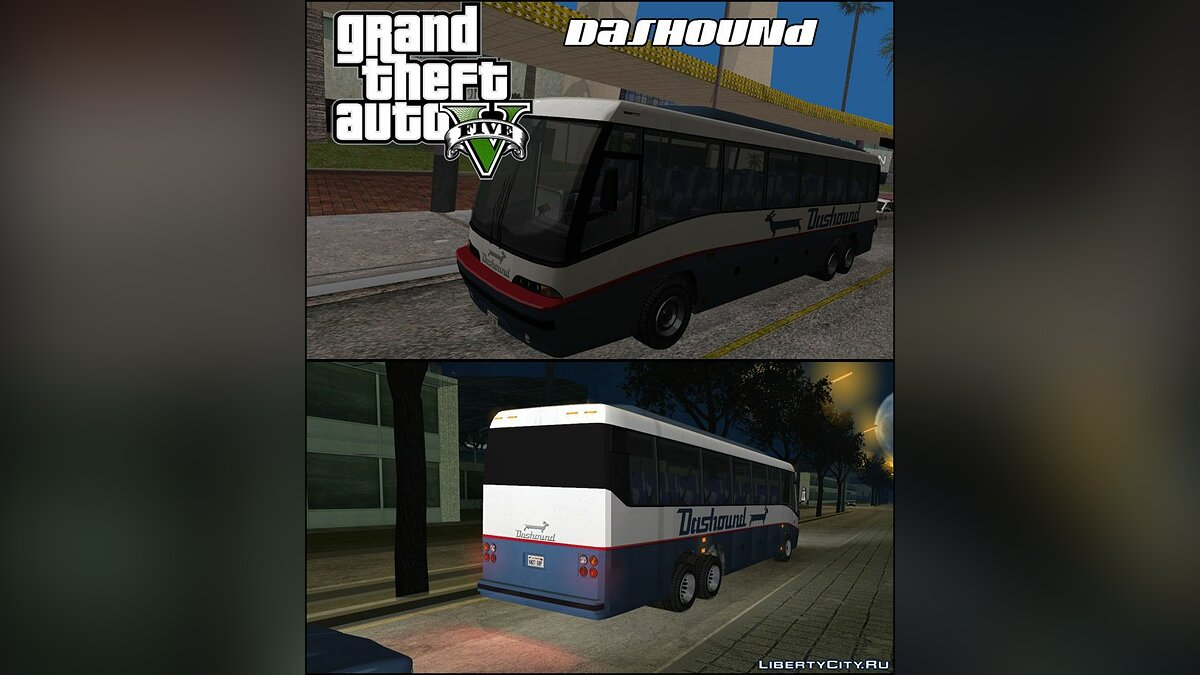 Автобус GTA 5 Brute Dashound для GTA San Andreas