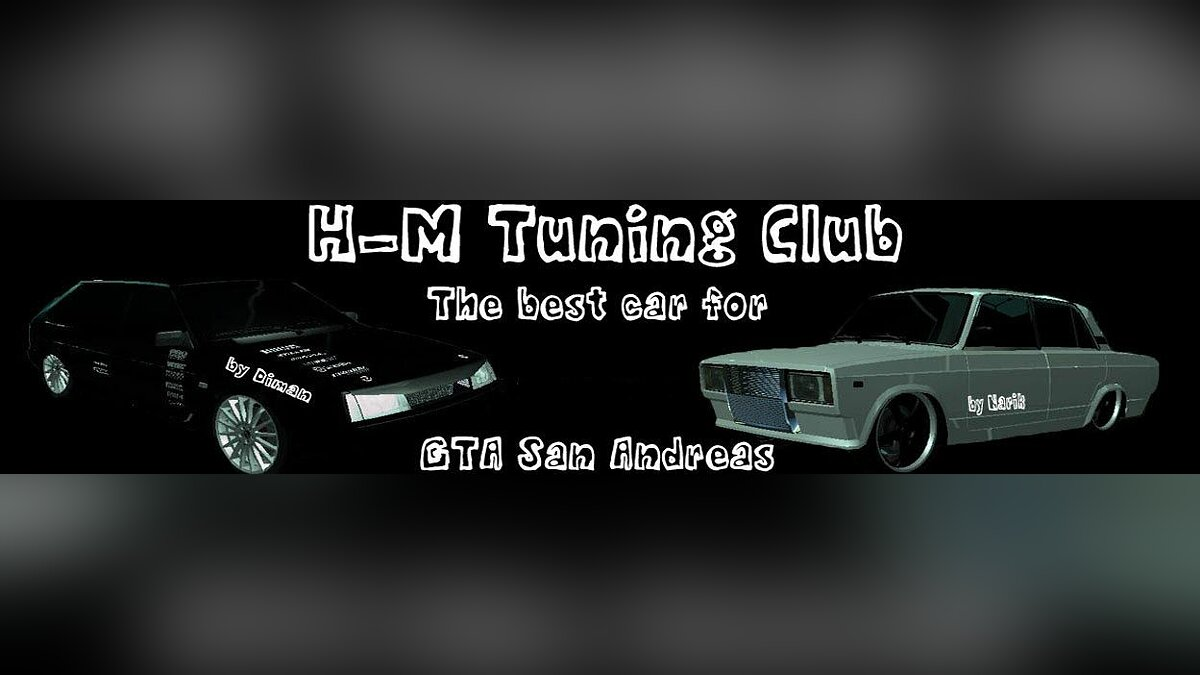 H-M Tuning Club Pack для GTA San Andreas