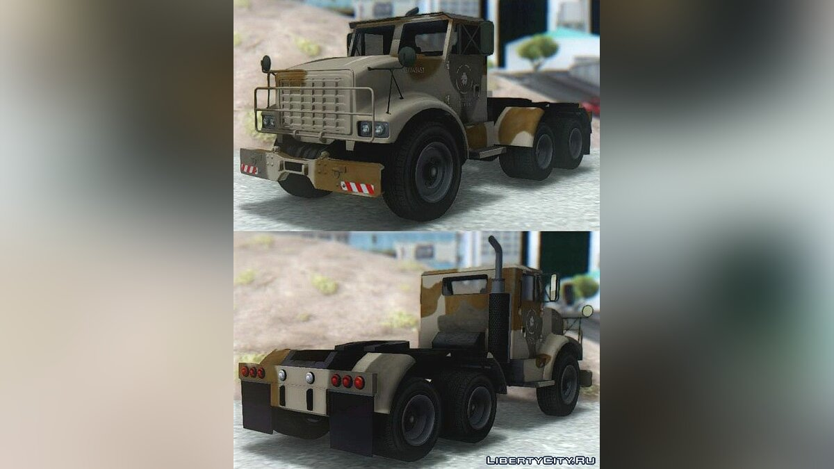Сборник машин GTA V Military Vehicles Pack для GTA San Andreas