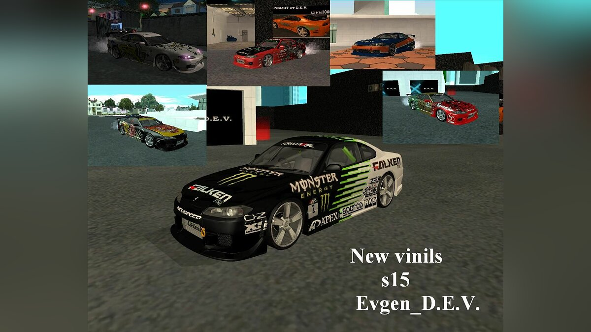 6 новых винилов для Nissan Silvia S15 Light Tuned для GTA San Andreas
