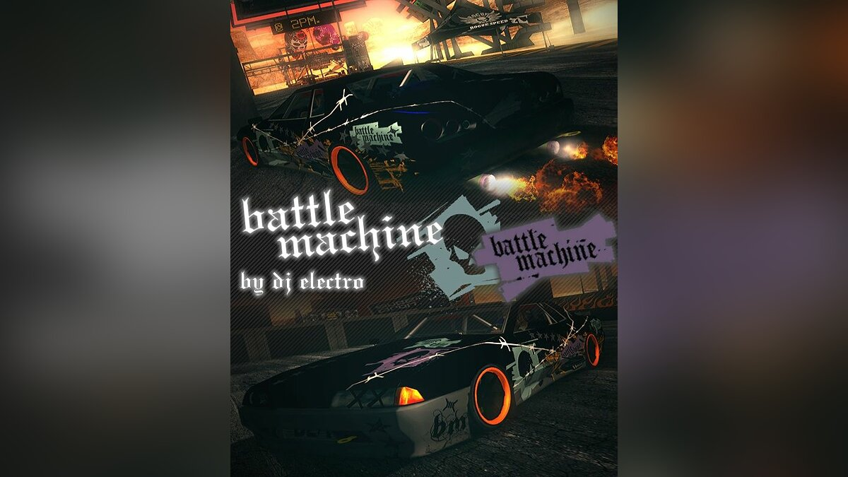 Battle machine для GTA San Andreas